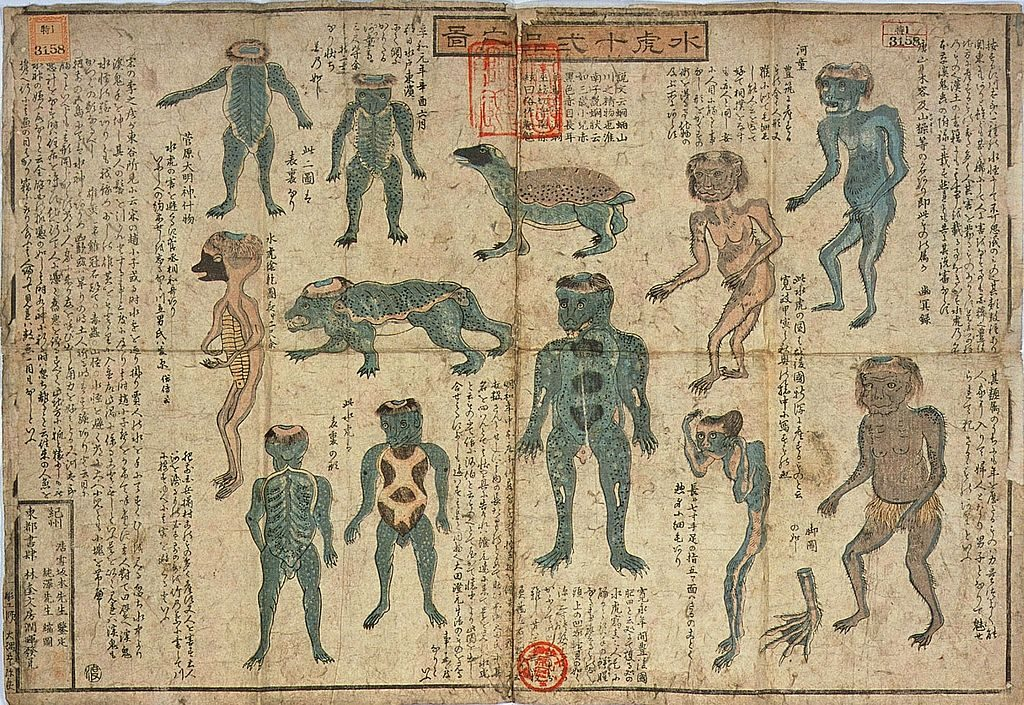 Asian cryptids